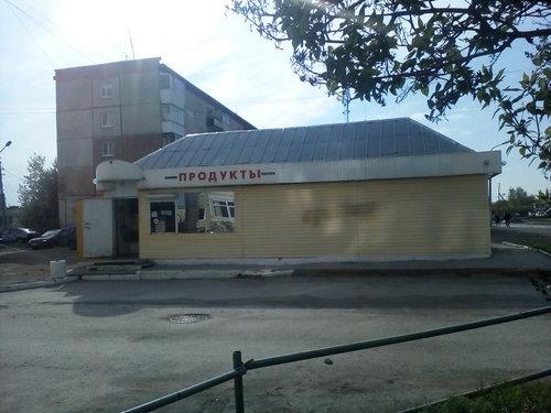 улица Прокопьева