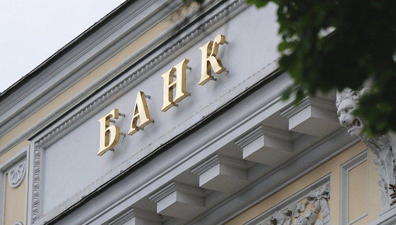 Банк России снизил ставку до 4,5%