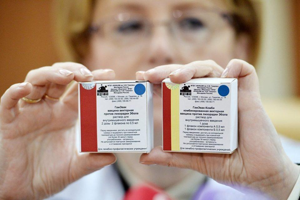 Российская вакцина от Эболы