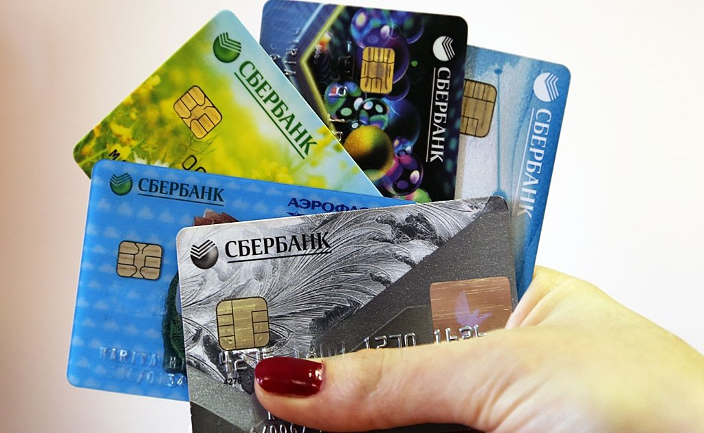 Перевести деньги на кредитку по номеру телефона будет нельзя