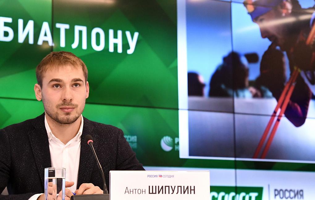 Антон Шипулин на пресс-конференции объявляет о своем уходе
