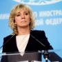 Мария Захарова заявила