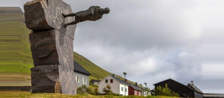 Вот такие они Фарерские острова