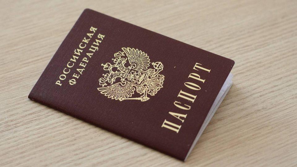 Как получить российское гражданство: что нужно знать, полезные советы