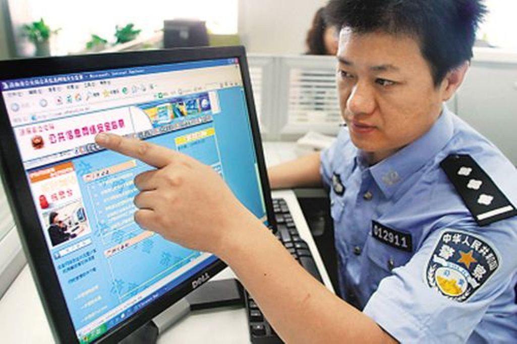 В Китае платят за информацию о запрещенном контенте