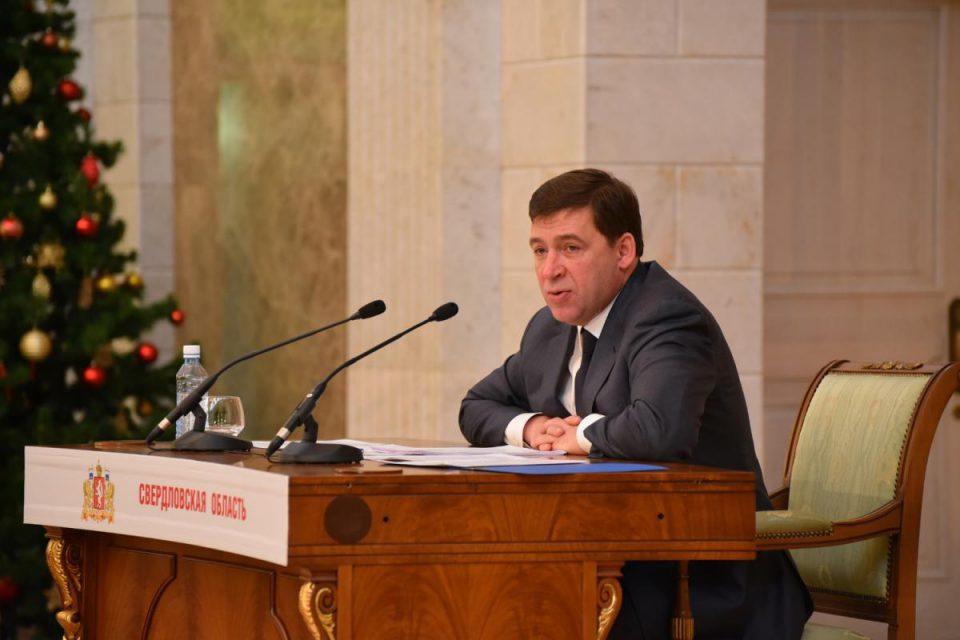 Евгений Куйвашев поздравил журналистов