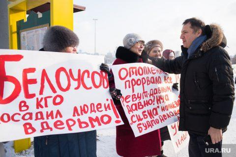 Почему Белоусов получает больше Собянина