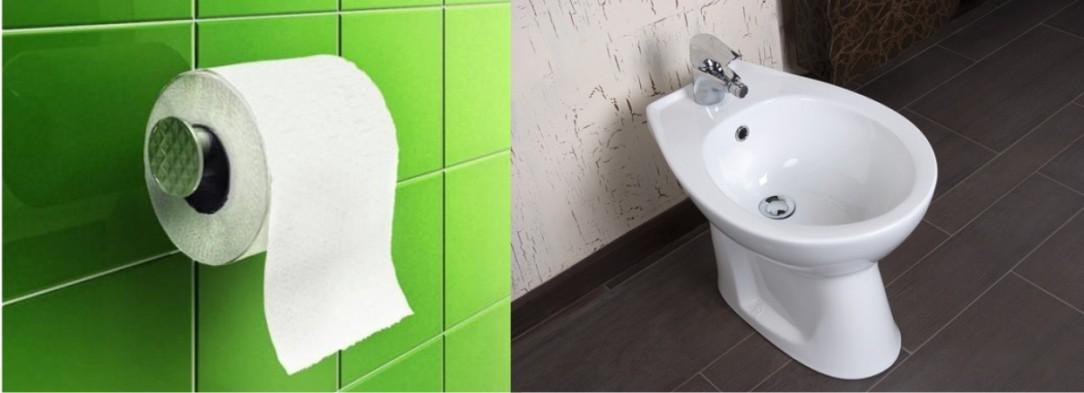 туалетной бумаги