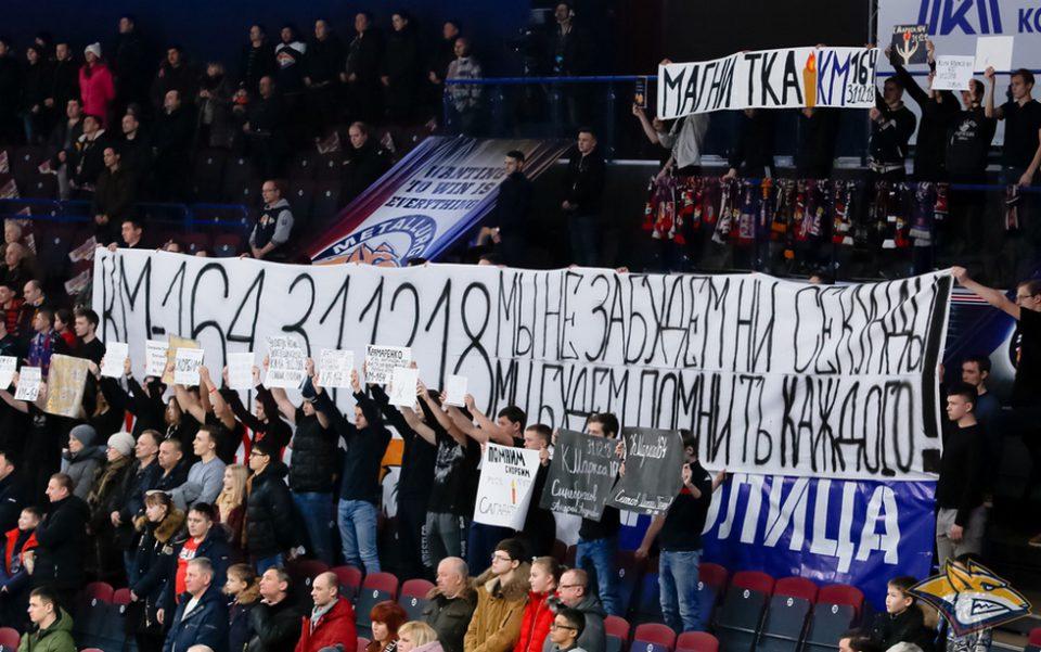матч ХК «Металлург»–«Торпедо»
