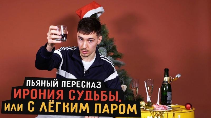 Похищения подростка в Каменске-Уральском не было