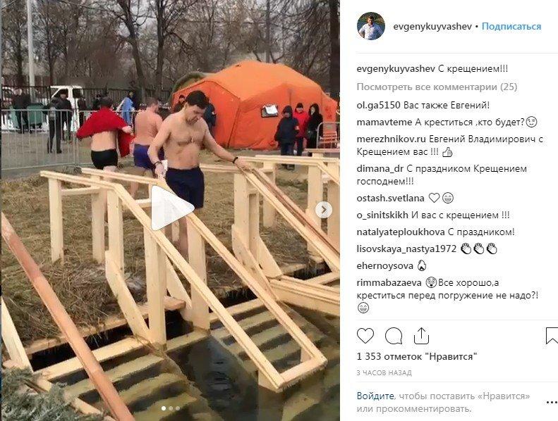 Евгений Куйвашев окунулся в купель, но не перекрестился