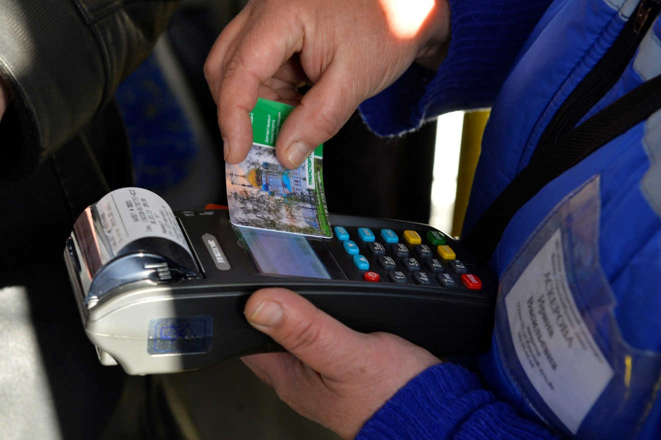 Внедрение электронной системы оплаты проезда в общественном транспорте в Каменске-Уральском