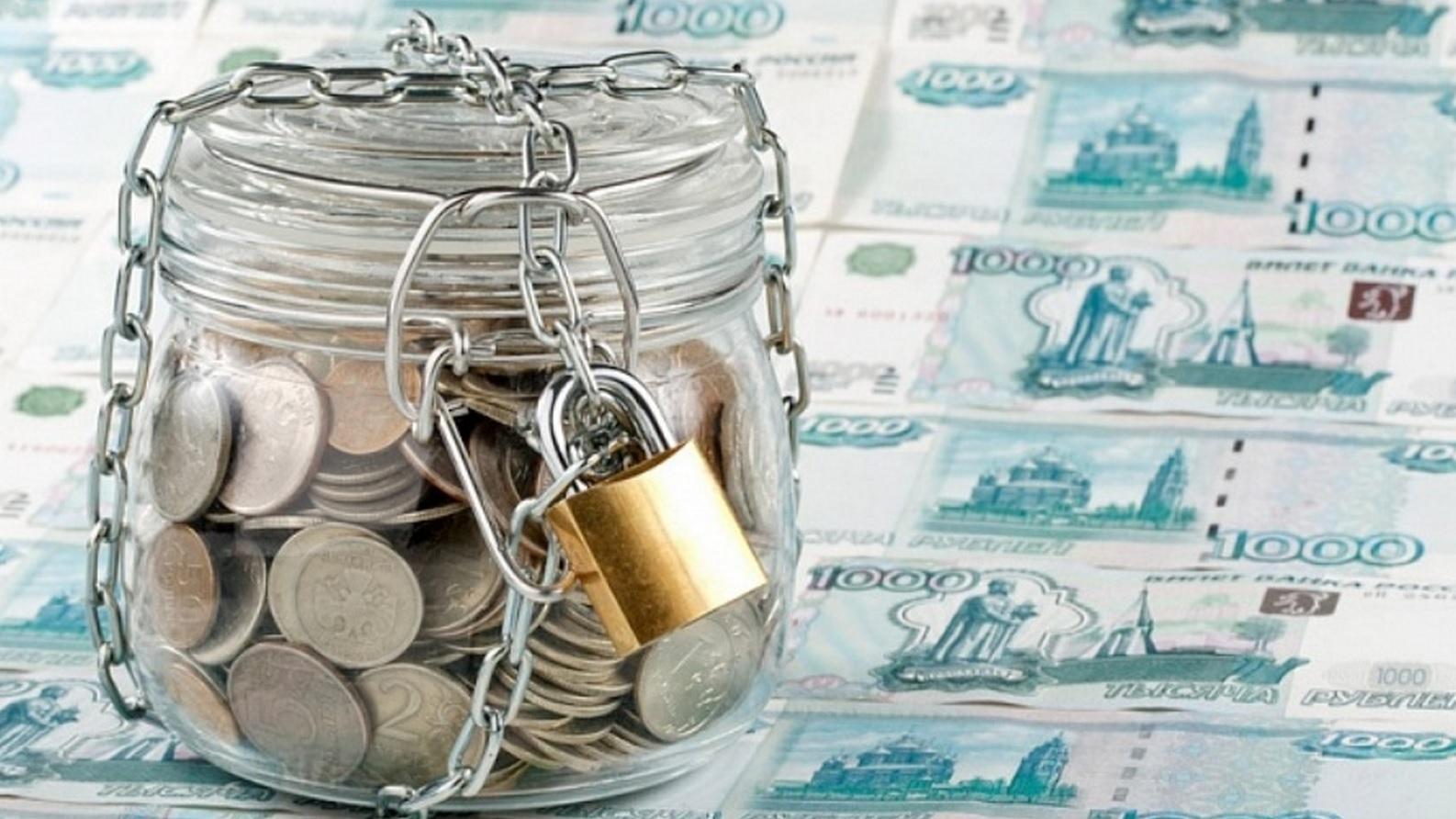 В чем вы храните свои сбережения?
