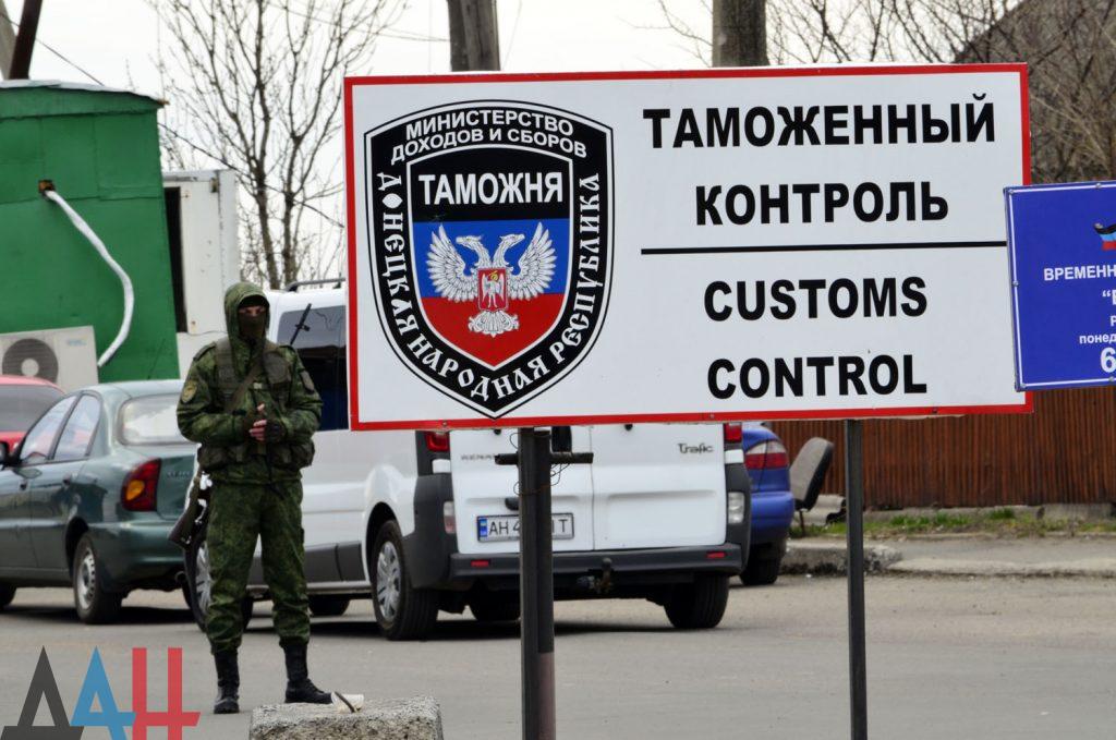 Депутаты ДНР лично отправятся на КПП