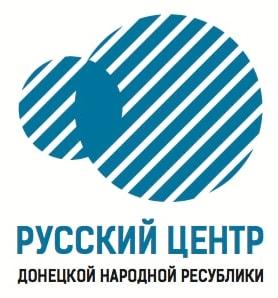 сборная, ДНР