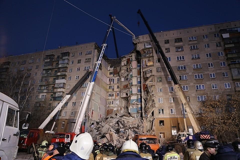 пострадавшим от взрыва в Магнитогорске
