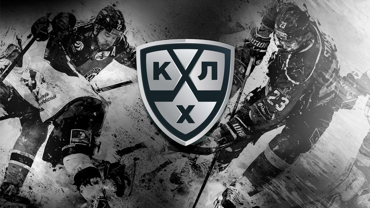Игры КХЛ 7 января: кого и где смотреть в прямом эфире