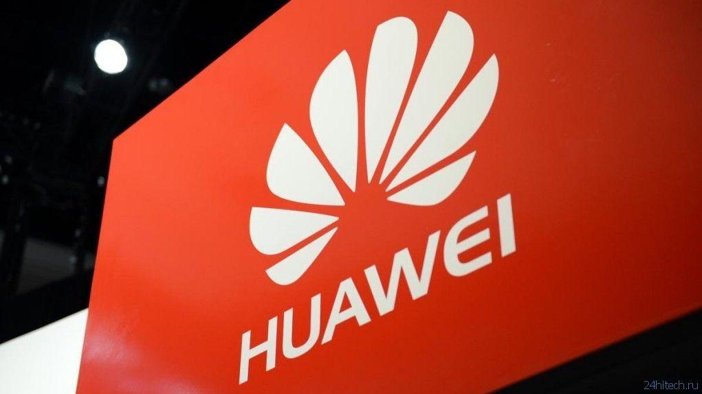 США обвинили китайскую компанию в краже интеллектуальной собственности