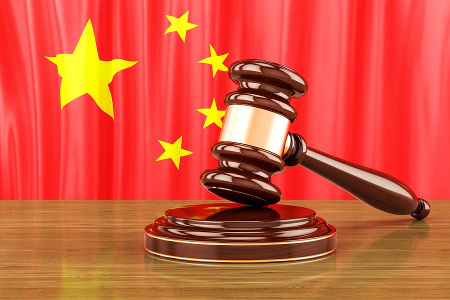 Китай, приговор