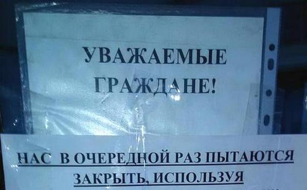 нелегальный перевозчик ООО Стрела