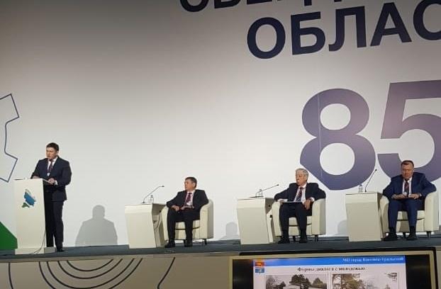 Глава Каменска-Уральского на Гражданском форуме Свердловской области