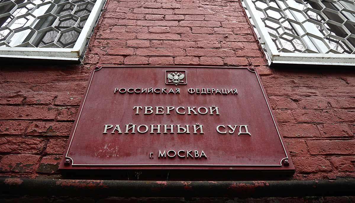 Рабочего с Урала оштрафовали