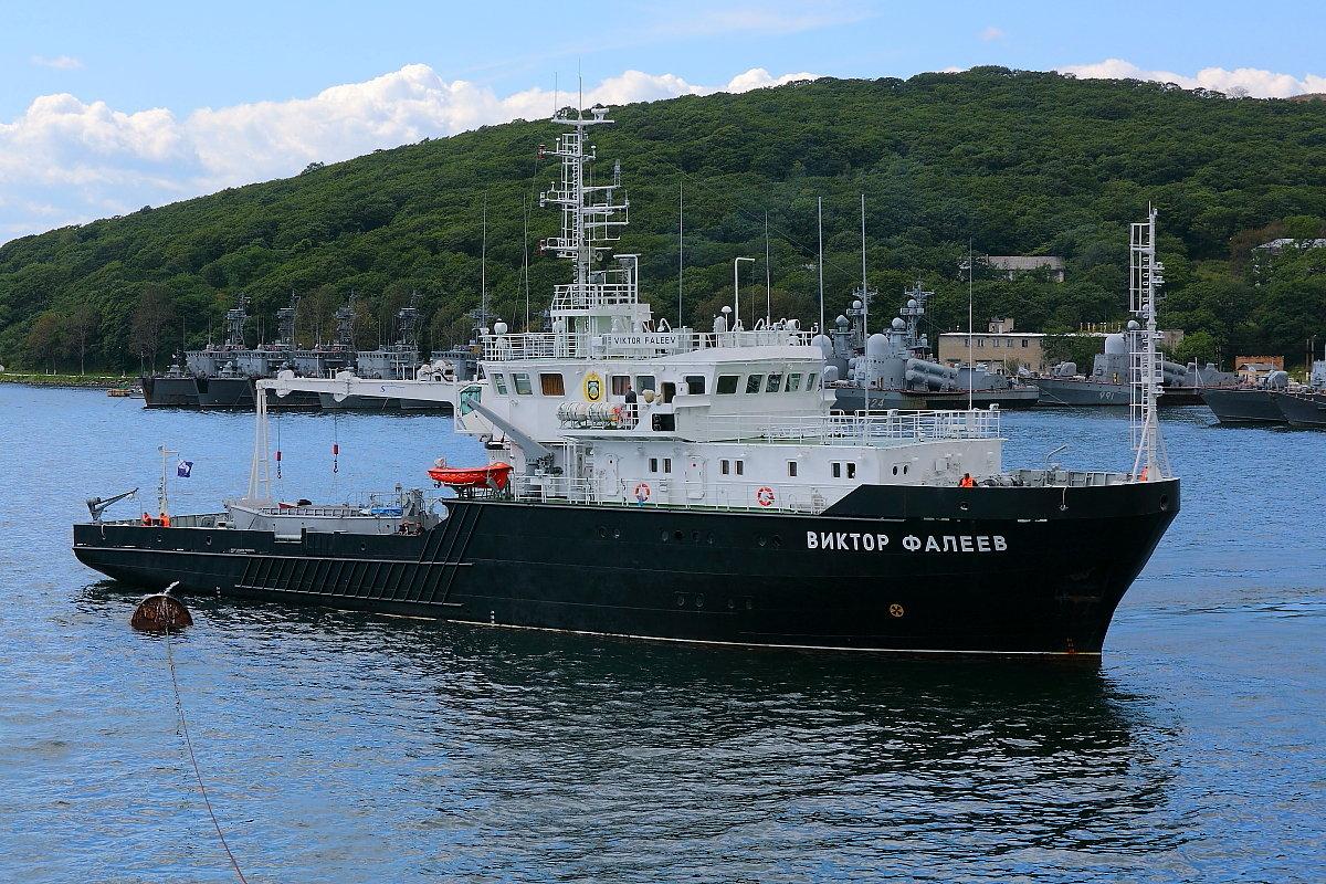 ВМФ, судно
