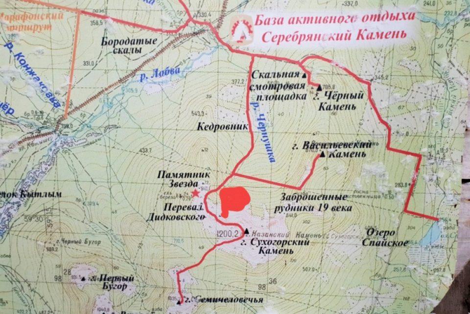 В горах Урала пропали туристы: проводится поисковая операция