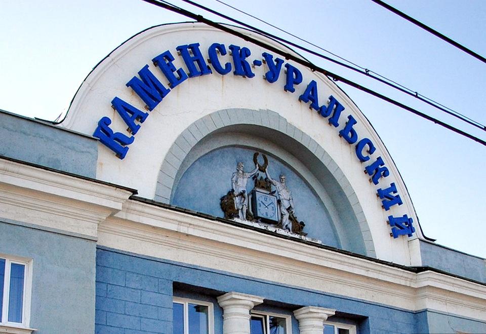 Лже-минёр из Каменска-Уральского дал признательные показания