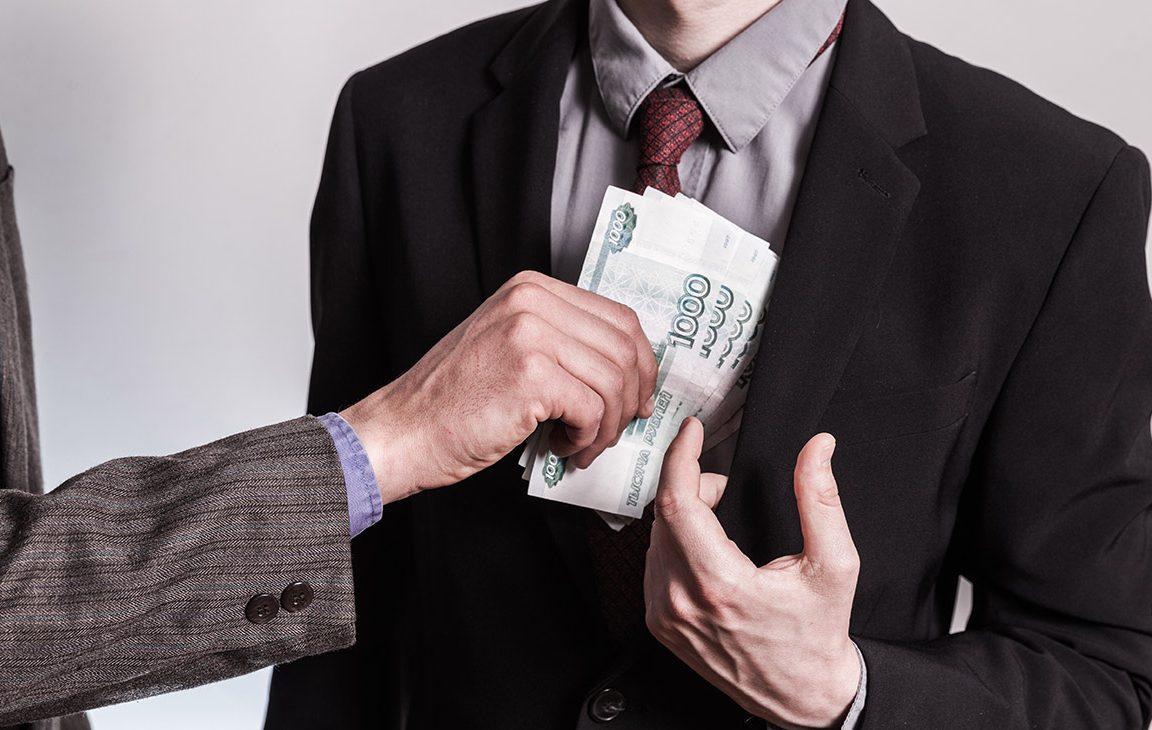 В Министерстве юстиции РФ предложили прощать чиновникам взятки