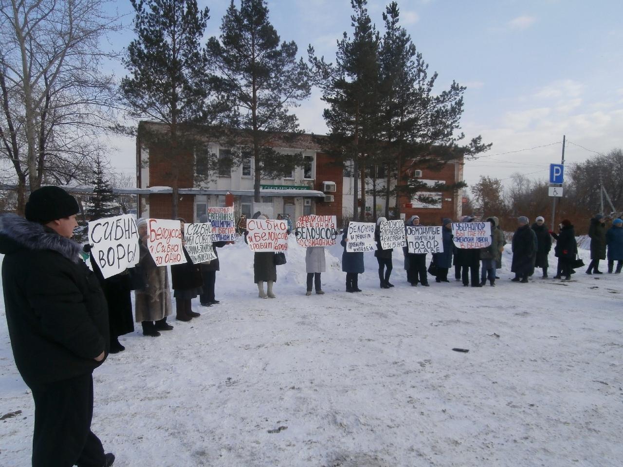 регионы России митингуют