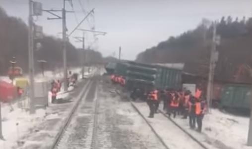 машинистов электровоза уволили