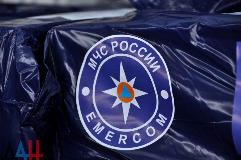 гуманитарный конвой Российской Федерации