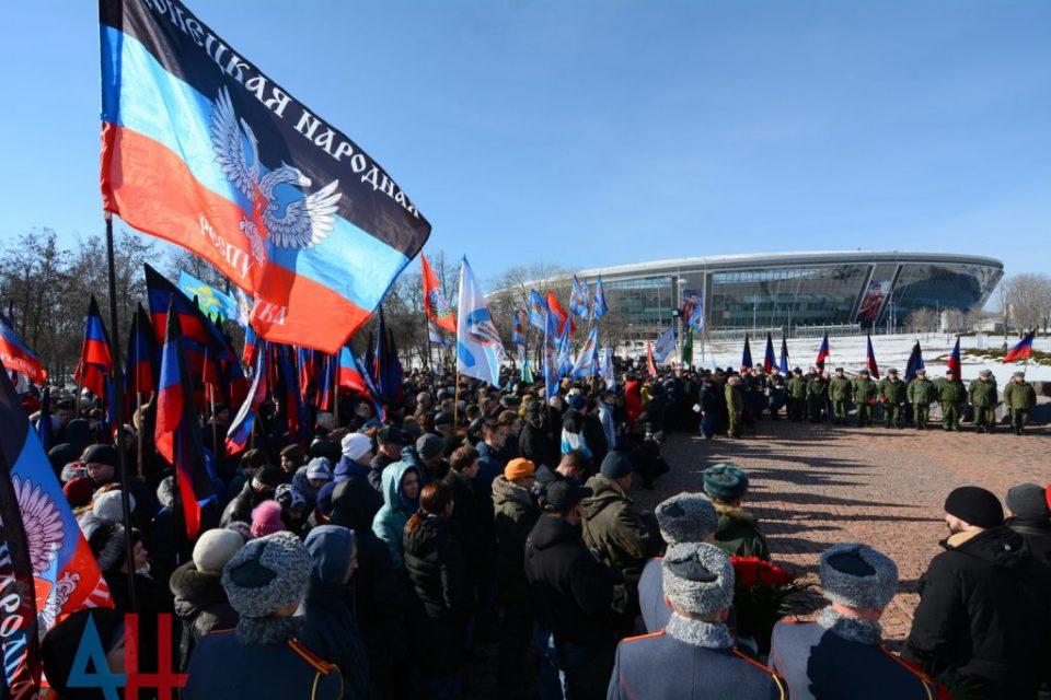 вставших на защиту Донбасса