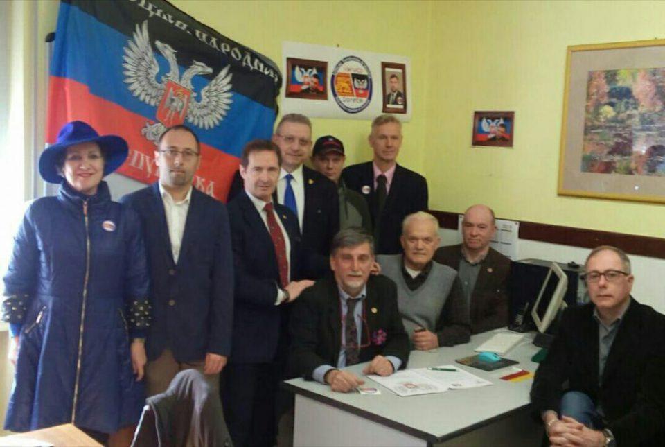 представительский центр ДНР