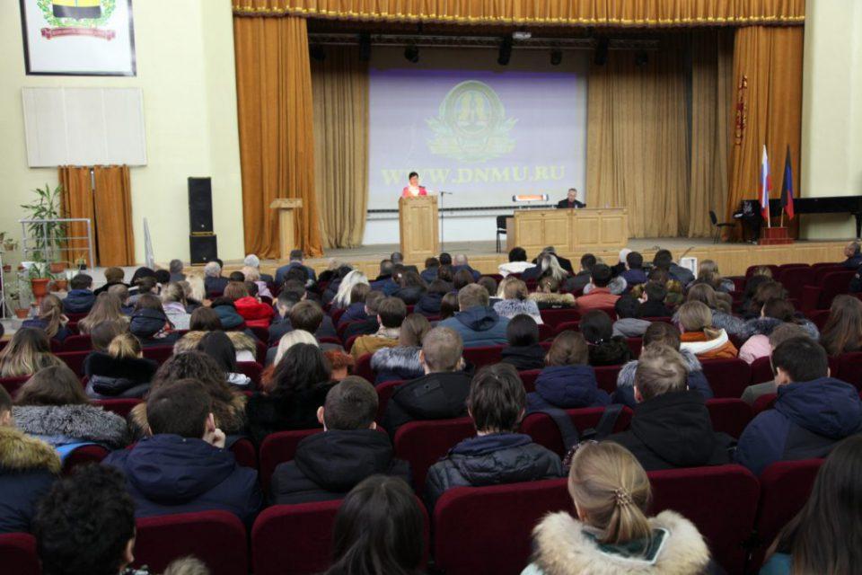 Донецкий медицинский университет