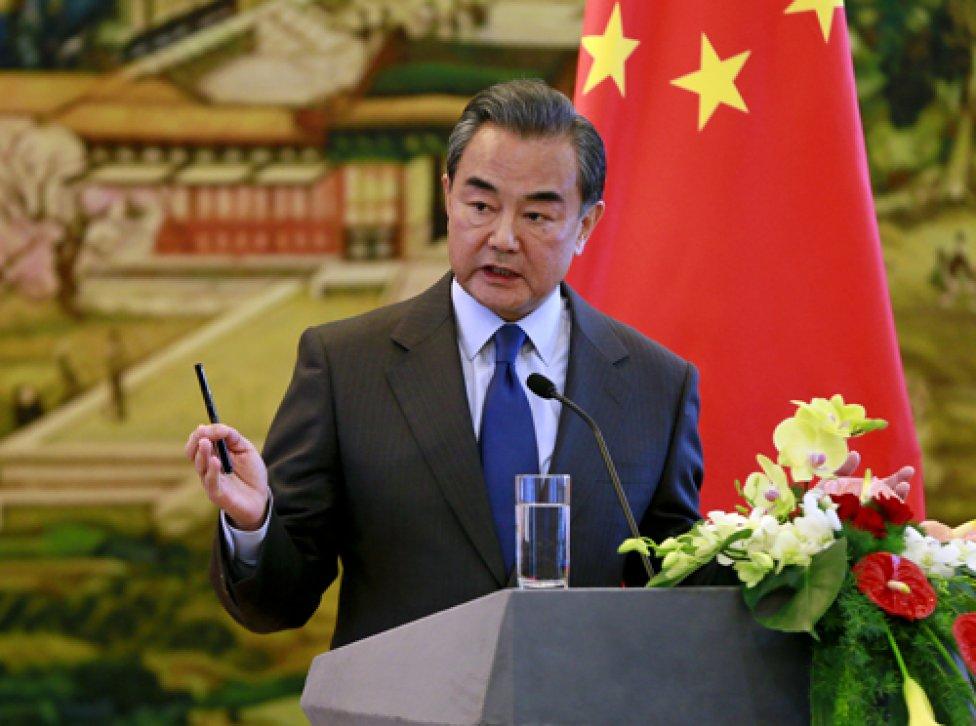 Ван И призвал к укреплению сотрудничества