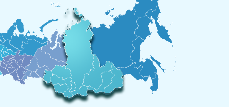 Урало-Сибирский регион