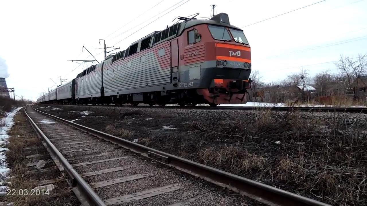 чартерный поезд