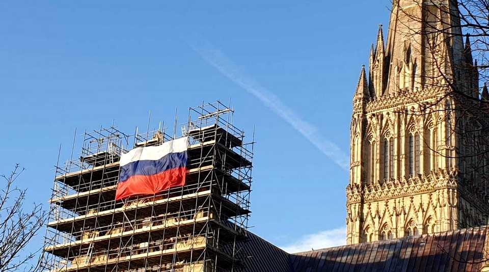 На соборе Солсбери повесили российский флаг