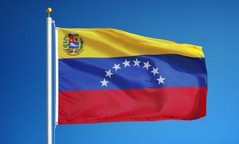 разгромили посольство Венесуэлы