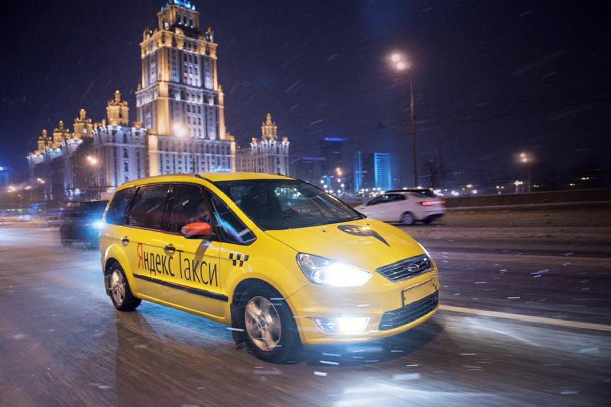 """Сервис """"Яндекс.Такси"""""""