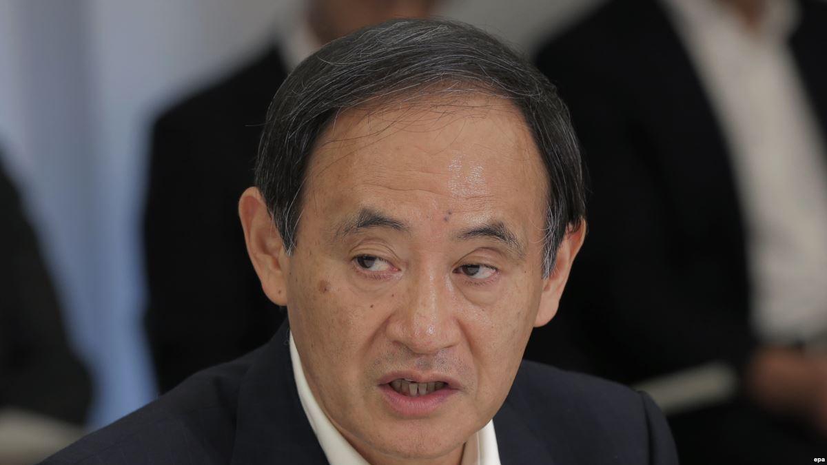 Япония обвинила Китай