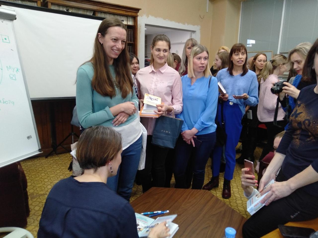 Анна Быкова психолог