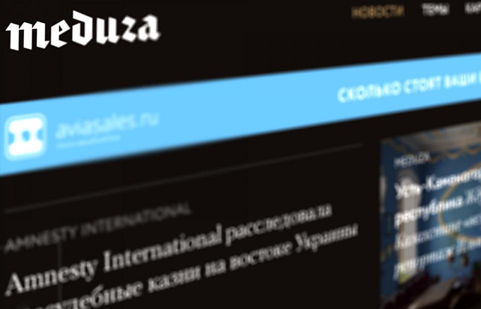 Meduza опубликует расследование