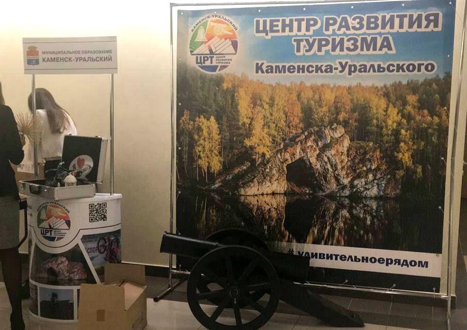 Достопримечательности Каменска_Уральского