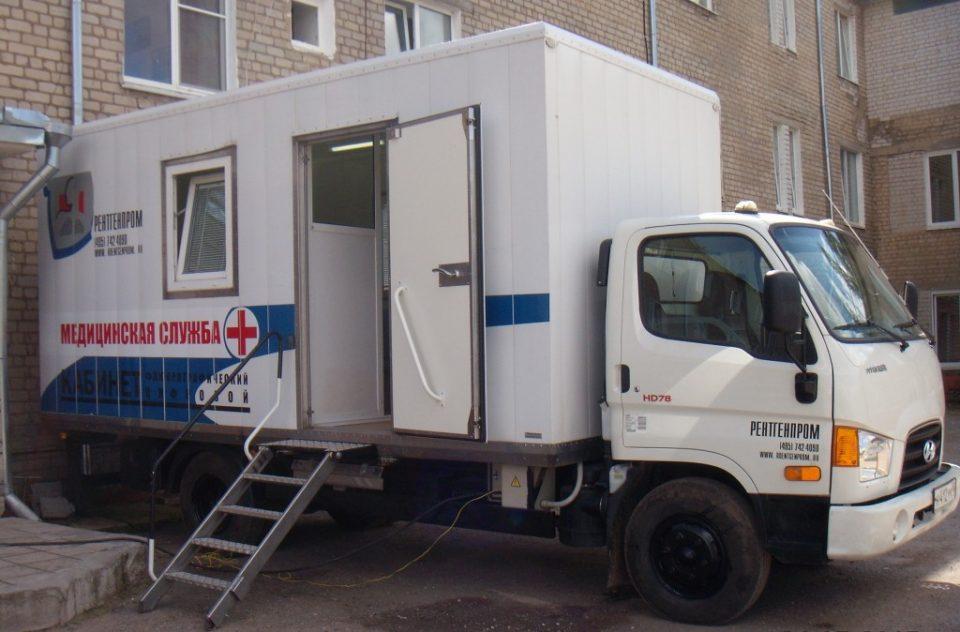 Передвижной стоматологический кабинет появился в Каменском районе