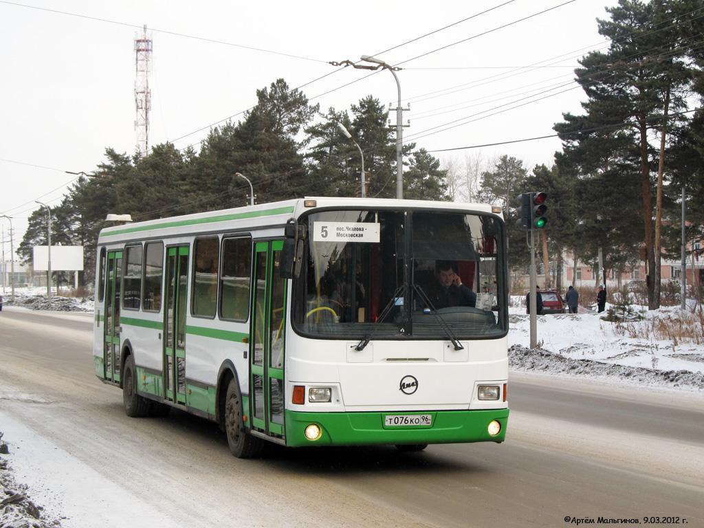 В Каменске-Уральском появится новый автобус № 6