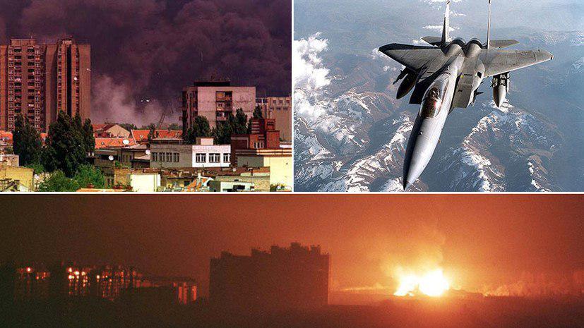 бомбардировки Югославии 20 лет