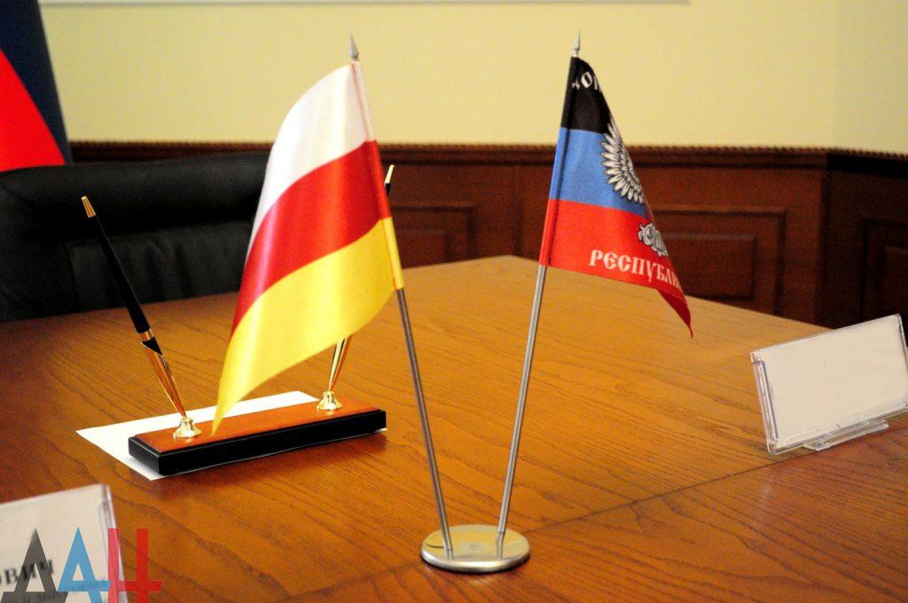 Соглашение о межпарламентском сотрудничестве подписано ДНР и Южной Осетией